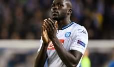 مانشستر يونايتد يتوصل لإتفاق مع نابولي لضم كوليبالي