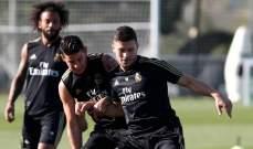 هدف مميز ليوفيتش في تدريبات ريال مدريد