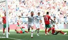 موجز المساء: السعودية والمغرب ومصر خارج كأس العالم، إسبانيا تواجه إيران ورونالدو يحطّم الأرقام