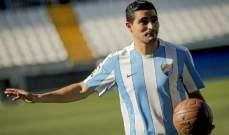شكوك حول مشاركة  كاسترو امام برشلونة