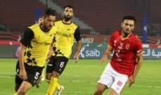 الدوري المصري: وادي دجلة يجبر الاهلي على التعادل