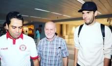 كاكا يصل إلى بيروت