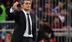 فالفيردي يعترف بقوة اتلتيكو مدريد ولا يفكر بالاقالة من منصبه