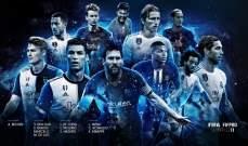 جوائز الفيفا: ريال مدريد يسيطر على التشكيلة المثالية للرجال