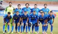 سموحة ينسحب من كأس مصر
