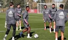 اضافة قوية في تدريبات ريال مدريد قبل مواجهة قادش