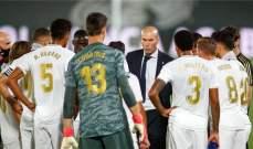 دورتموند يتوصل لإتفاق مع ريال مدريد لضم نجمه