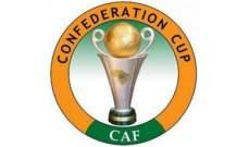تأهل مولودية بجاية الجزائري الى نهائي كأس الاتحاد الافريقي