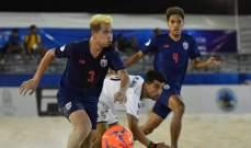 مدرب تايلاند : استيقظنا في وقت متأخر من البطولة