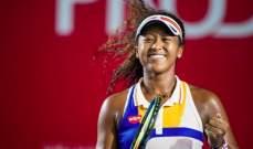 اوساكا : لقبي الأول في أميركا المفتوحة كان مختلفًا