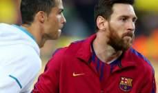ميسي ورونالدو يتخطان نجوم الرياضة في العالم