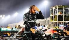 راسل سعيد لكون بديلاً لهاميلتون في البحرين