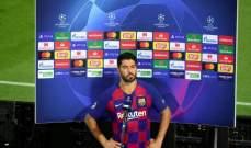إحصاءات من مباراة برشلونة - نابولي