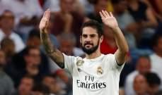 ريال مدريد يؤكد نجاح عملية ايسكو الجراحية