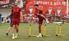 تدريبات ليفربول تشهد مشاركة الوافد الجديد تشامبرلين
