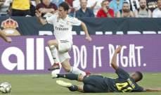 أودريوزولا يعيش أفضل لحظاته في مدريد