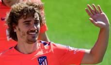لو باريزيان: غريزمان سيبقى في اسبانيا الموسم المقبل