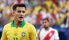 علامات لاعبي مباراة البرازيل- باراغواي