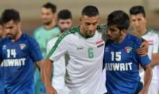 مباراة العراق والكويت قد تشهد حضور 25 ألف متفرج