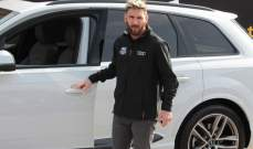 اودي تعطي مهلة للاعبي برشلونة لاعادة سيارتها