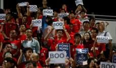 اليوم الأسود في الكرة الصينية :خسارة وشغب وأبعاد سياسية اقتصادية