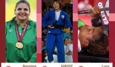 نسيمة صايفي تمنح الجزائر فضية ألعاب القوى في بارالمبياد طوكيو