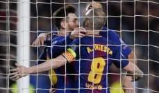 3 من مشجعي برشلونة يتعرضون للتنويم المغناطيسي قبل لقاء نجوم الفريق