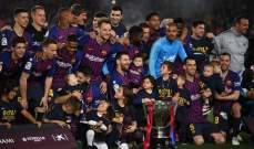برشلونة ينهي الموسم بأكبر فارق نقاط مسجل مع ريال مدريد