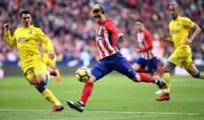 الليغا: اتلتيكو مدريد ينجز المهمة ويعبر اختبار لاس بالماس دون مشاكل