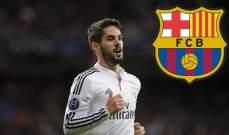 برشلونة يعاني من شيء ما وايسكو متناغم مع الريال