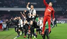 بطولة ايطاليا: يوفنتوس يستعد لأتلتيكو بمواجهة أودينيزي