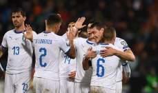 ايطاليا تستعد ليورو 2020 بمواجهة سان مارينو