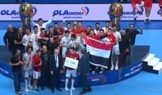 مصر تُتوج بلقب أمم أفريقيا لكرة اليد وتتأهل لأولمبياد طوكيو