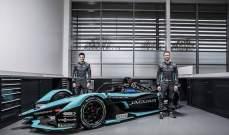 جاغوار يكشف عن سيارته الجديدة في الفورمولا اي