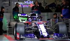 خاص : تقييم أداء فرق الفورمولا 1 في إختبارات برشلونة (2)