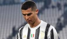 بيريز: رونالدو لن يعود إلى ريال مدريد