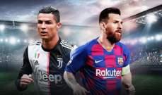 رونالدو أول ملياردير في تاريخ كرة القدم وميسي على الطريق