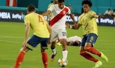 في غياب رودريغيز ..كولومبيا تفوز وديا على بيرو بهدف قاتل