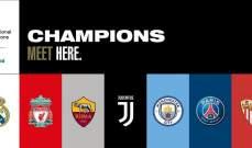 ريال مدريد يشارك في كأس الابطال الدولية
