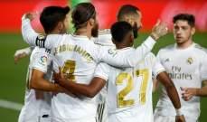 نجوم ريال مدريد يتصدرون استطلاع الماركا