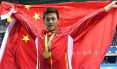 محاكمة علنية لبطل العالم والأولمبياد في قضية المنشطات