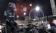 موجز المساء: هاميلتون يحسم سباق جائزة البحرين، فوز انكلترا وفرنسا واسبانيا والحكمة يتخطى اطلس