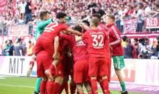 خاص: خبرة البايرن في المانيا أهدته لقب الدوري مجددًا
