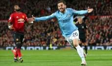 تقييم اداء لاعبي مباراة مانشستر يونايتد ومانشستر سيتي