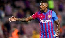 ايمرسون يحسم موقفه من الرحيل عن برشلونة