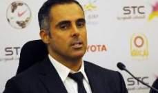 مدرب التعاون السعودي :التوقف الطويل للدوري سبب الهزيمة أمام الهلال
