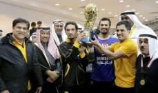 فيديو: حارس الكويت يتعرض لحادثة في مطار الدوحة