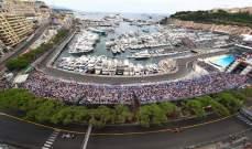 إستعدادات حلبة موناكو مستمرة لإستقبال الفورمولا 1