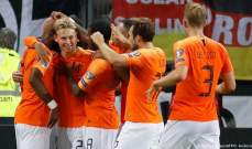 هولندا تكرّر ما فعلته أمام إسبانيا في مونديال 2014