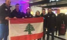 منتخب لبنان في تزلج العمق الى بطولة العالم للناشئين في المانيا